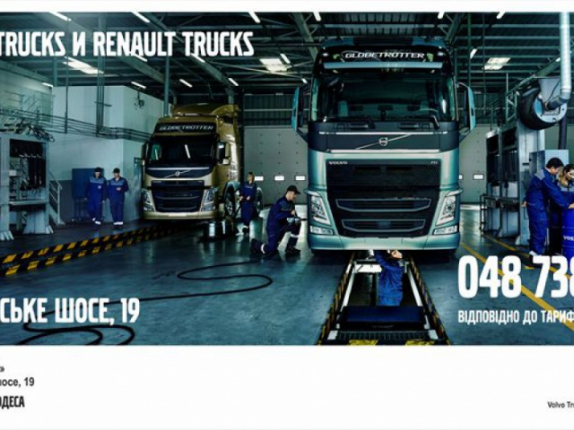 OUR COMPANY BECAME AN OFFICIAL VOLVO AND RENAULT TRUCKS DEALER