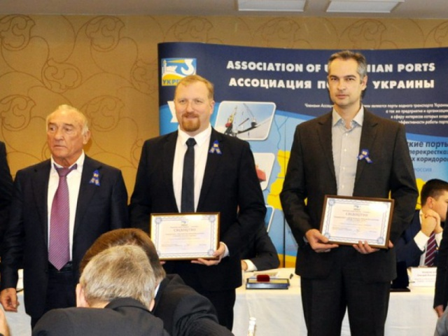 OUR COMPANY BECOME A MEMBER OF UKRAINIAN PORTS ASSOCIATION